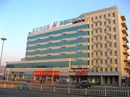 Jinjiang Inn Zibo Train Station, Zibo