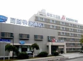 Jinjiang Inn - Shanghai Qingpu, Qingpu