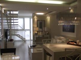 Suites del Pilar, Pilar