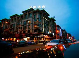 Yiwu Luckbear Hotel Location Very Near Futian Market