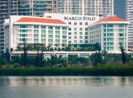Marco Polo Xiamen, Xiamen