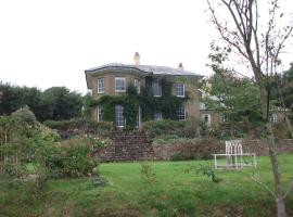 Beachborough Country House, Kentisbury