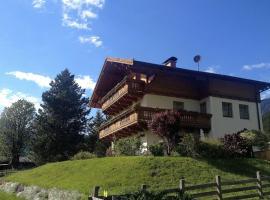 Appartementhaus Salzmann, Bad Hofgastein