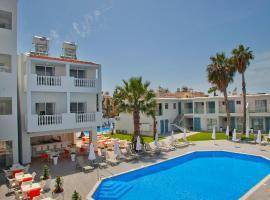 Princessa Vera Hotel Apartments, Paphos City