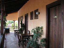 瓜拉庫酒店, Santa Fe de Antioquia