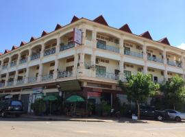 Mariya Hotel, Kampong Cham