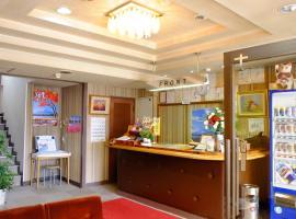 Plaza Inn Kawaguchiko, Fujikawaguchiko