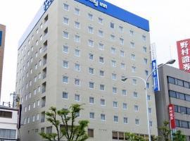 Dormy Inn Tsu, Tsu