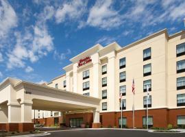 Hampton Inn & Suites Baltimore/Woodlawn