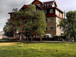 Hotel Ayir