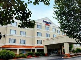 SpringHill Suites Providence West Warwick, West Warwick