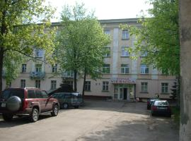 Hostel Emma, Riga