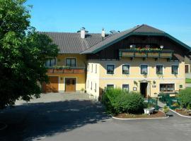 Krämerwirt Hotel-Gasthof, Strasswalchen