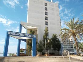 Ezore Yam Bat-Yam Apartments - Ben-Gurion 138, Bat Yam