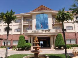 Koh Kong City Hotel, Koh Kong