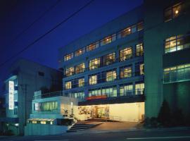 山陽ホテル, 渋川市