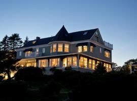 Cape Arundel Inn and Resort