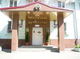 Отель Металлург, Череповец