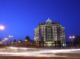 New Century Grand Hotel Changchun, Changchun