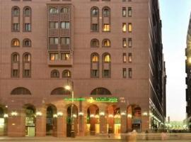 Al Saha Hotel – By Al Rawda, Al Madinah