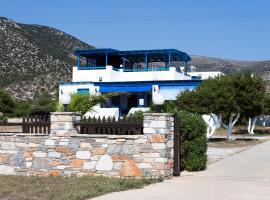 Vrahia Studios, Agiassos