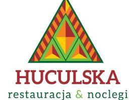 Huculska Restauracja i Noclegi, Ustrzyki Dolne