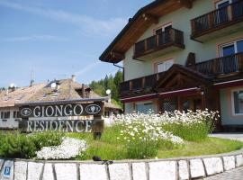 Giongo Residence