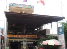 Duc Tuan Hotel, Ninh Binh