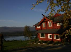 Fefor Høifjellshotell & Hytter, Vinstra