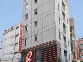 Hotel Relief Kokura Station, Kitakyushu