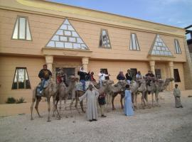 Pyramids Luxor Hotel, Luxor