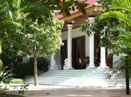The Kabiki, Phnom Penh