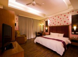 Rose Business Hotel, Yilan City