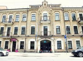 City Hotels Algirdas, Viļņa