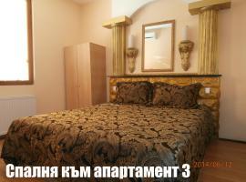 Megdana Hotel, Bachkovo