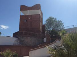 Whale Hill Tower, Rocky Point (Puerto Peñasco)