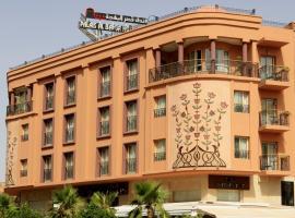 Hotel Palais Al Bahja