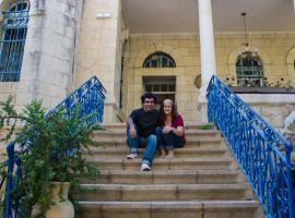 Jerusalem Garden Home, Jeruzalem
