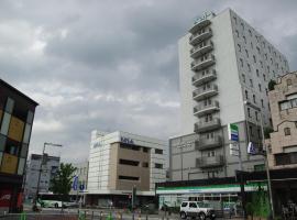 Country Hotel Takayama, Такаяма