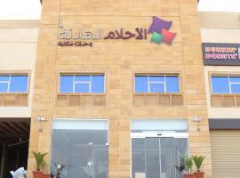 , Jeddah