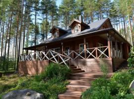 Saimaa Fishing Villa, Ollila