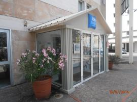 Ibis Budget Lyon Caluire Cité Internationale