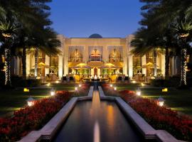 Residence Spa Dubai At One Only Royal Mirage