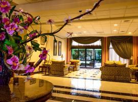 Hotel Plaza Campeche, Кампече