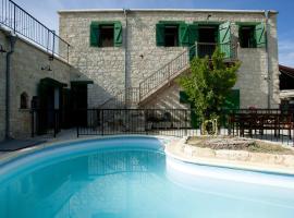 Andrianna's Cottage, Pano Akourdalia