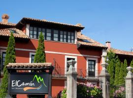 Hotel y Apartamentos El Camín, poo de Llanes