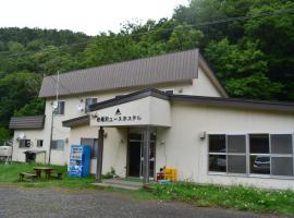 Shiretoko Iwaobetsu Youth Hostel, Shari