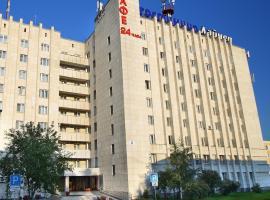 Liner Airport Hotel Ekaterinburg
