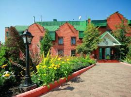 Aleksandrovsky Dvor Hotel, Novokuznetsk
