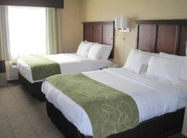 Comfort Suites - Columbia, Columbia